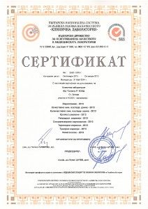 kl1_sertificate_web