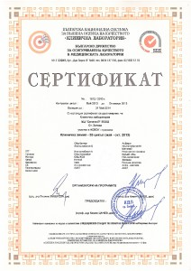 kl3_sertificate_web