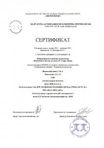lki_sertificate_web