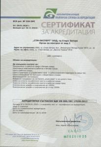 sertifikat 28.01.20